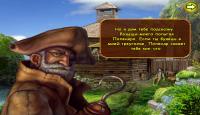 Скриншот №3 для игры Остров Сокровищ 2