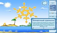 Скриншот №3 для игры Снежные Загадки