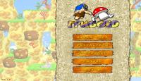 Скриншот №1 для игры Грибоед