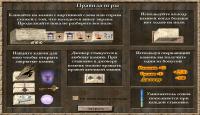 Скриншот №3 для игры Каменный Пасьянс