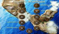 Скриншот №1 для игры Тайна Ацтеков