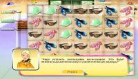 Скриншот №3 для игры Модный Бутик