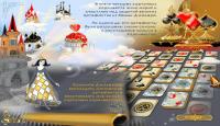 Скриншот №1 для игры 5 Карточных Королевств
