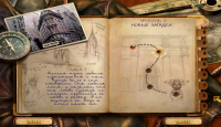 Скриншот №1 для игры Эльдорадо. Город Сокровищ