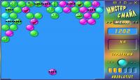 Скриншот №1 для игры Мистер Смайл