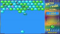 Скриншот №2 для игры Мистер Смайл