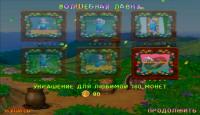 Скриншот №3 для игры Любовь Татошки