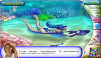 Скриншот №2 для игры Зачарованная. Тайный Договор