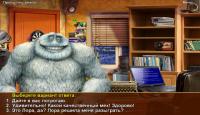 Скриншот №3 для игры Дело о пропавшем Санте