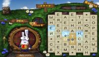 Скриншот №2 для игры Игра Слов