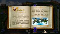 Скриншот №3 для игры Игра Слов