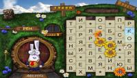 Скриншот №4 для игры Игра Слов