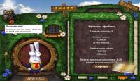 Скриншот №5 для игры Игра Слов