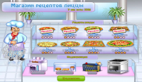 Скриншот №3 для игры Шеф Пицца