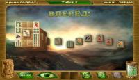 Скриншот №3 для игры Маджонг Артефакт 2