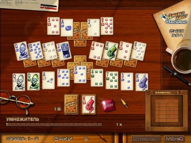 Игра джевел квест карты играть играть в бесплатные игровые автоматы слоты без регистрации