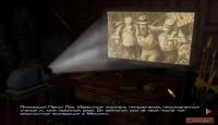 Скриншот №1 для игры Джевел Квест Пасьянс