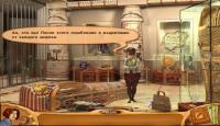 Скриншот №4 для игры Натали Брукс. Тайна наследства