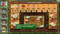 Скриншот №2 для игры Ферма Айрис