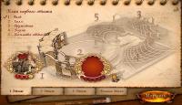 Скриншот №2 для игры Радужная Паутинка 2