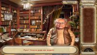 Скриншот №3 для игры Лара Джонс. Находка профессора