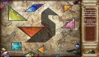 Скриншот №4 для игры Лара Джонс. Находка профессора