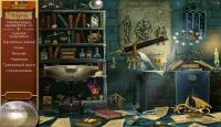 Скриншот №1 для игры Записки Волшебника