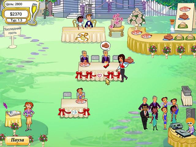 Свадебный переполох 4 игра скачать торрент есть файл.