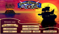 Скриншот №1 для игры Пиратские Забавы