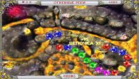 Скриншот №1 для игры Чарма. Зачарованная Страна