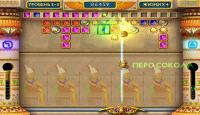 Скриншот №1 для игры Тайна Фараона