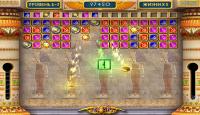 Скриншот №3 для игры Тайна Фараона