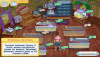 Скриншот №2 для игры Рыбки
