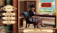 Скриншот №1 для игры Детективные истории. Голливуд