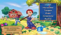 Скриншот №1 для игры FarmCraft