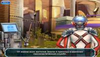 Скриншот №5 для игры Грибная Эра