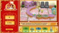 Скриншот №2 для игры Ювелирмания