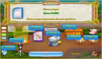Скриншот №1 для игры Фотомания