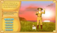 Скриншот №1 для игры Легенда драгоценных камней