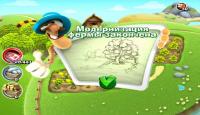 Скриншот №3 для игры Зеленая Долина