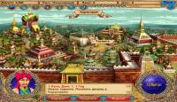 Скриншот №1 для игры Tradewinds Caravans