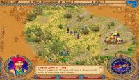 Скриншот №2 для игры Tradewinds Caravans