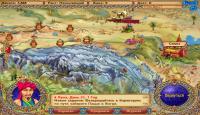 Скриншот №3 для игры Tradewinds Caravans