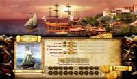 Скриншот №4 для игры Морское Путешествие
