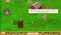 Скриншот №1 для игры Переполох на ранчо