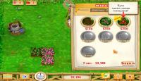 Скриншот №2 для игры Переполох на ранчо