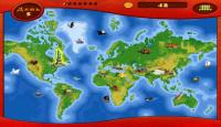 Скриншот №1 для игры Антиквар