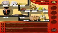 Скриншот №4 для игры Антиквар