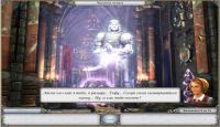 Скриншот №3 для игры Легенды 2. Полотна богемского замка