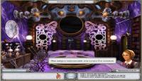 Скриншот №4 для игры Легенды 2. Полотна богемского замка